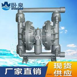 QBY型不锈钢化工气动隔膜泵