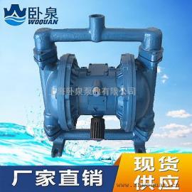 QBY型铸铁气动隔膜泵