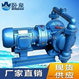 电动隔膜泵生产商