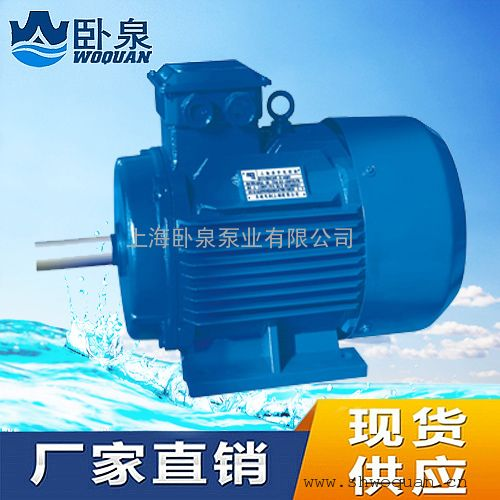 Y2 铁壳电动机