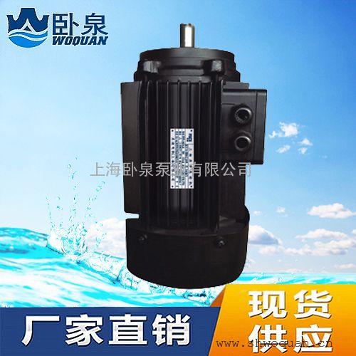 YS系列铝壳电机