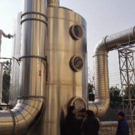 湿式防爆除尘器