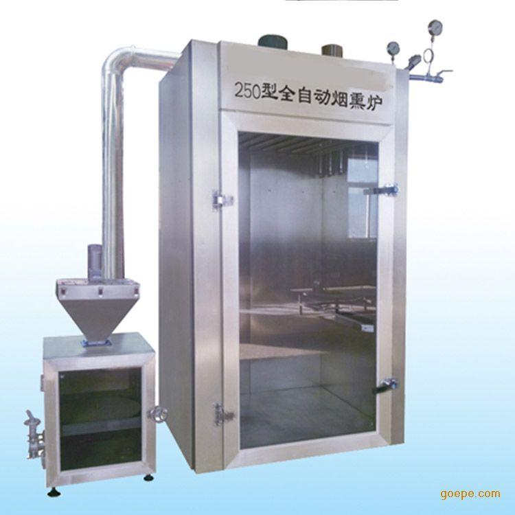 永兴YX-50烟熏肉设备不锈钢买一送一