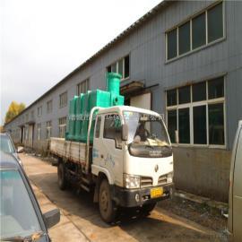 供应小型生活污水处理设备