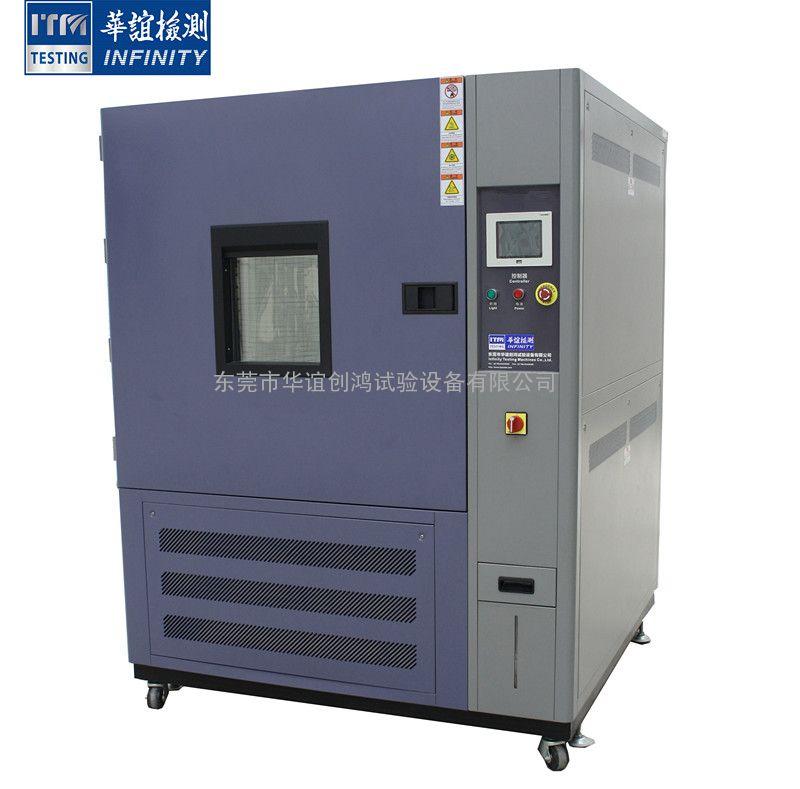 温度快速变化试验箱 温度冲击试验箱 高低温快速温变试验箱