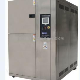 温度冲击试验箱 温度变化试验机 可程式冷热冲击试验机