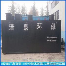 洗车废水处理设备
