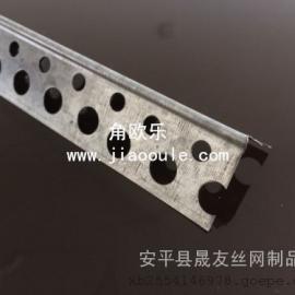 金属楼梯护角条,镀锌板冲孔护角,冲楼梯护角的优势