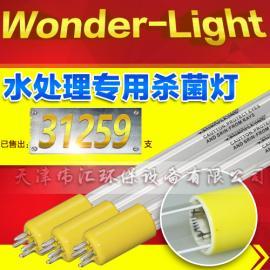 现货供应 WONDER UV紫外线消毒灯管GPH1148T6LCA/120W 正品原装