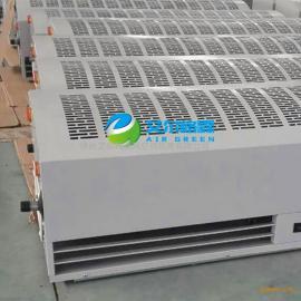 北京艾尔格霖RM1515-S贯流式冷热水型气体幕