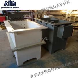 塑料氧化槽,塑料酸洗槽,塑料磷化槽