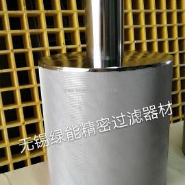 广东不锈钢过滤网筒 不锈钢滤网 不锈钢筛网