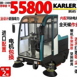 电动驾驶式扫地车扫机电瓶式广东清扫车纸皮瓜皮灰尘砂石KL2100
