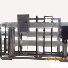 宁波奉化工业用反渗透设备
