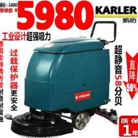 手推式洗地机全自动工业刷地机凯叻KL520吸水吸尘机清洗机