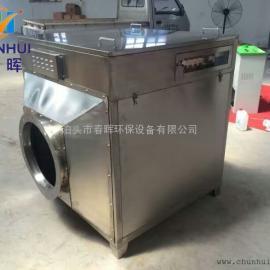 等离子异味废气除尘器UV光氧净化器