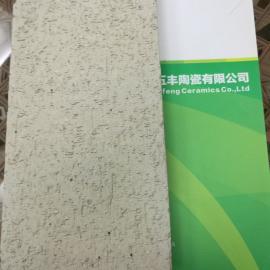 耐酸耐温瓷砖,耐酸耐温砖,耐酸瓷砖