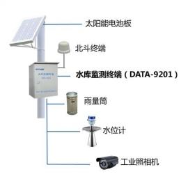 唐山平升DATA-9201水情自动测报系统