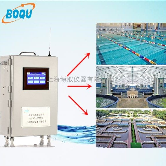 在线式水质五参数检测仪& 常规水质自动在线监测仪