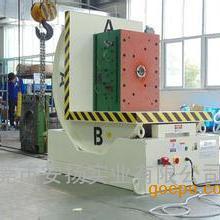东莞翻模机工业翻转机1对1定制 翻转力 50吨-5吨模具
