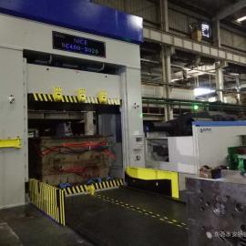 合模机200吨和磁盘合模机200 优势特点性【图】