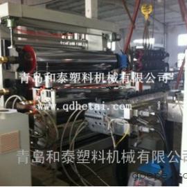 塑料板材机器,塑料板材生产线 青岛和泰塑机专业制造深度验厂