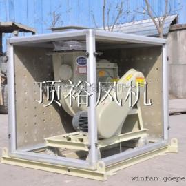 低噪音玻璃钢风机