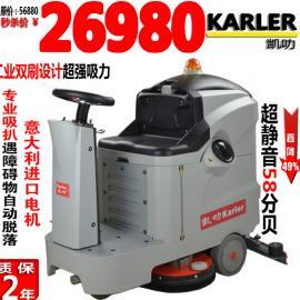 驾驶式洗地机工业清洁机正规仓库店里泊车场刷地机HY660B凯叻