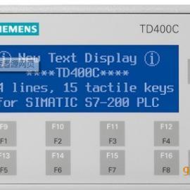 西门子TD400C