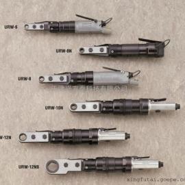 日本URYU瓜生棘轮扳手URW-6 原装进口气动扳手