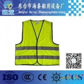 高品质安全警示背心环卫荧光服布马甲施工反光衣底价