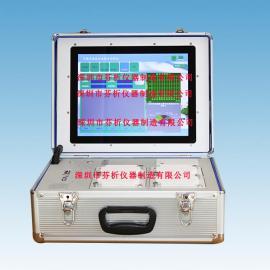 手提式食品安全综合分析仪