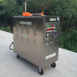 移动高压蒸汽洗车机