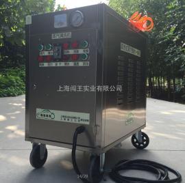 汽车美容用自动蒸汽洗车机,洗车系列大压力自动蒸汽洗车机 高压�