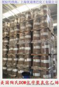 美国陶氏授权PEO聚环氧乙烷POLYOX WSR N750