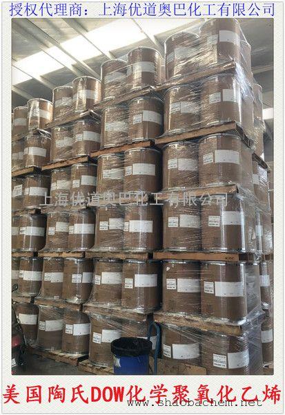 建筑速溶胶粉丙纶胶粉增粘润滑用细粉状进口聚氧化乙烯PEO