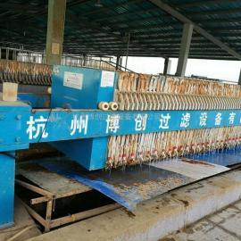 印染厂废水压滤机 品牌压滤机