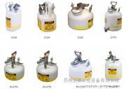 HPLC安全处置罐报价|活塞罐报价/安全罐上海报价