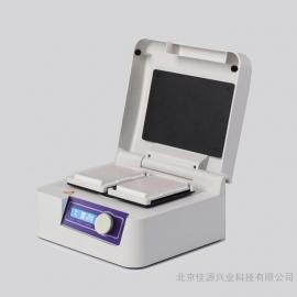 MB100-2A微孔板恒温振荡器