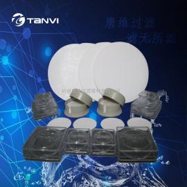 PP滤膜 聚丙烯膜 微孔膜 微孔平板膜 板框压缩机滤膜