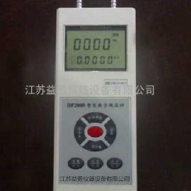 智能数字微压计,DP2000压力风速风量仪
