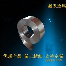 厂家直销304精密不锈钢带 冲压件专用不锈钢带