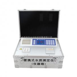 多参数水质分析仪5B-2(H)型(V8)