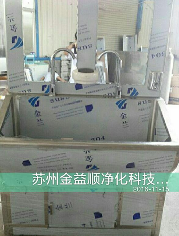 不锈钢医用型双人位洗手池