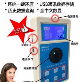 氰化物检测仪