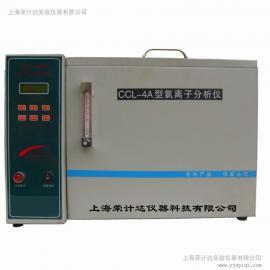 水泥氯离子分析仪参数