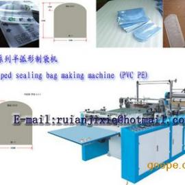 供应优质全自动弧形袋生产设备 弧形袋制袋机 圆弧形袋生产机器