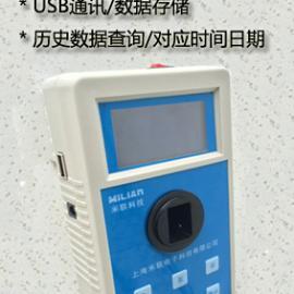 铁测定仪 铁检测仪 铁离子测定仪