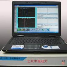 微机极谱仪/示波极谱仪 型号:JP-2E 库号:M145614