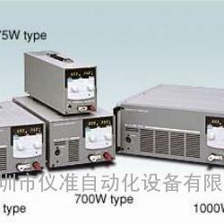 *维修日本菊水KIKUSUI PAN35-20直流电源